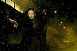 The Grandmaster_Gong Er