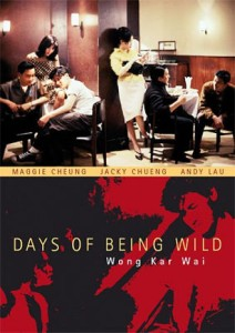 Days Of Being Wild_DVD